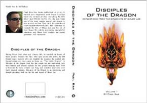 DisciplesFrontBack.jpg