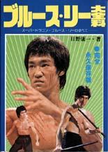 Japanese300pgpicbook.jpg
