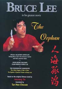 TheOrphanfrontcover.JPG