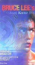 VideoBL'SJKD1995-2.jpg